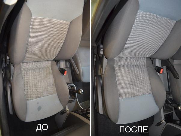 Химчистка сидений до и после