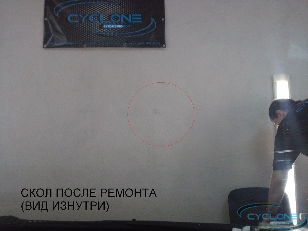 20140719_103716